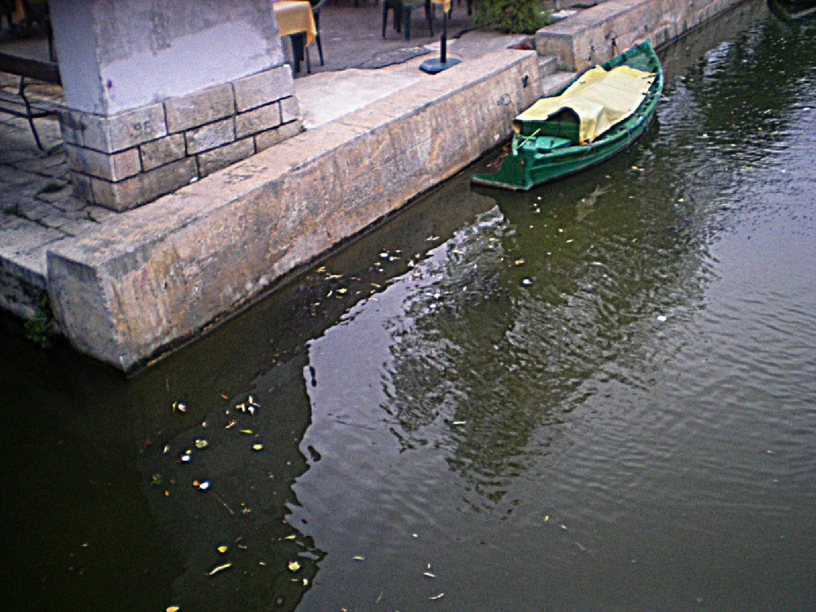 Photo of Canal