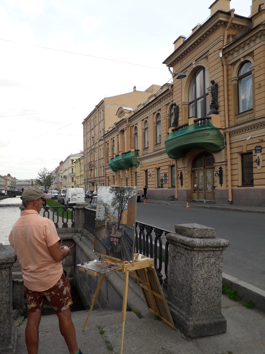 Слика од Summer garden and Griboyedov Canal