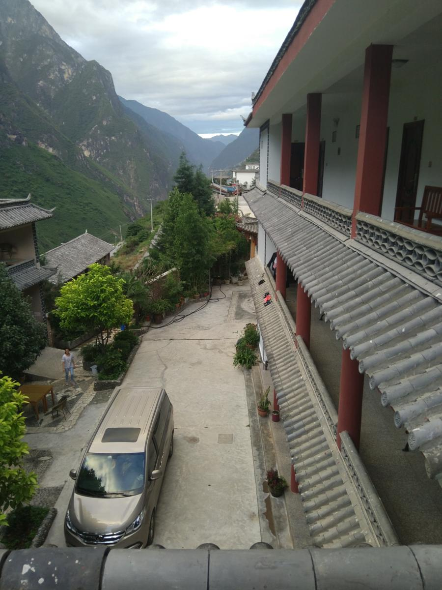 mynd af Tiger leaping gorge in One Day