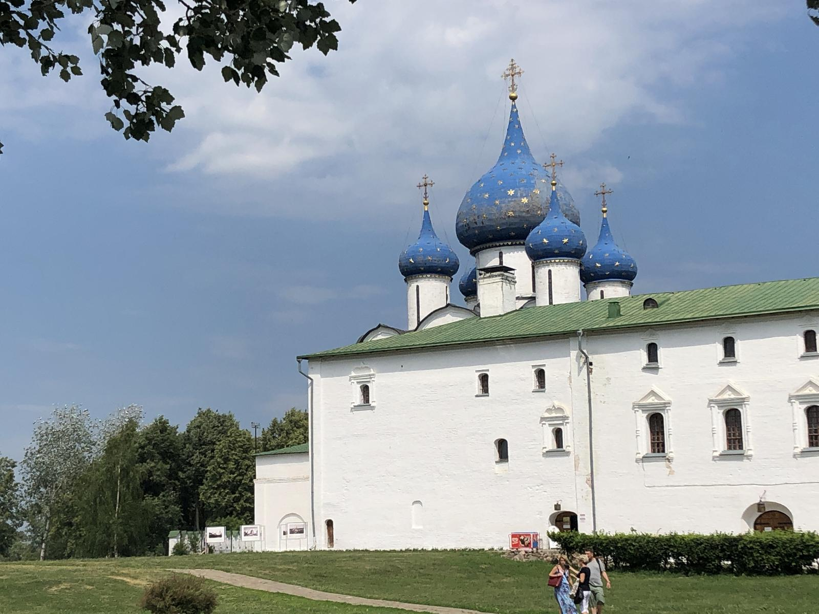Photo de Suzdal' - Ivanovskoye
