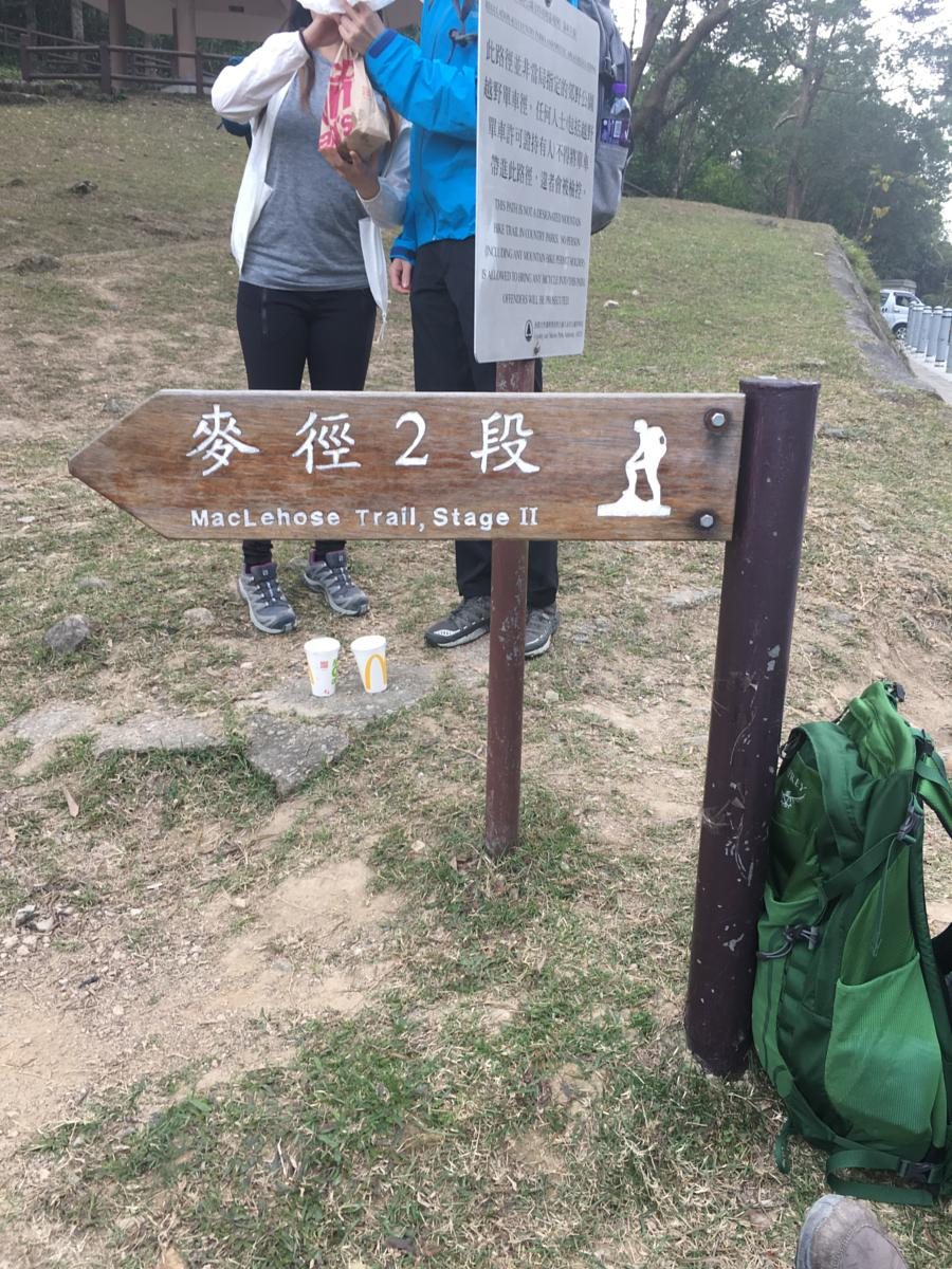 的照片 To and From Pak Tam Au via Sharp Peak